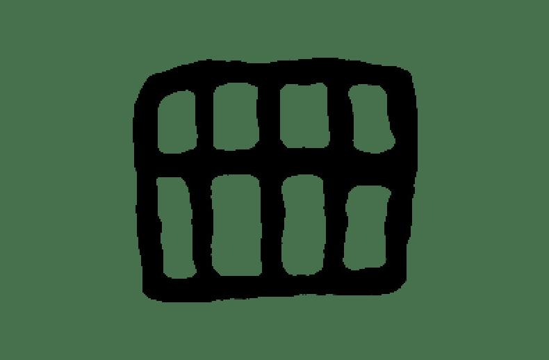 SABATA-MPHO MOKAE 26